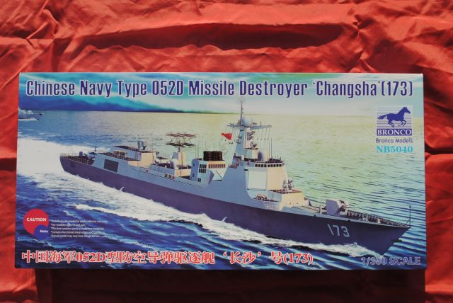 `Changsha` in 1:350 Bronco Models NB5040 Chinese Navy Type 052D Destroyer 173