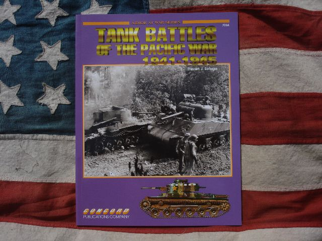 Concord 7004  TANK BATTLES of the Pacific War 1941-1945.
