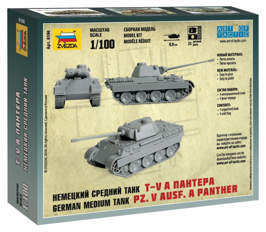 Zvezda 6196 Pz.Kpfw.V Ausf.G PANTHER German Medium Tank