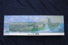FUJ600048 Imperial Japanese Navy Aircraft Carrier ZUIKAKU 1944