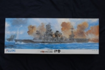 FUJ600024 Imperial Japanese Navy Carrier Battleship ISE 1944