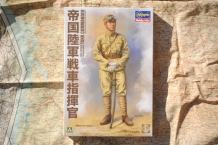 Hasegawa 1005 Imperial Japanese Army TANK COMMANDER WWII