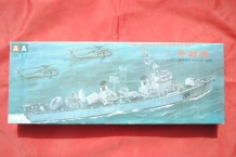 Wasan Plastic Model co.4502 Kai Feng Missile Destroyer Ship No.109
