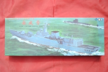 Wasan Plastic Model co.4509 An Qing Missile Escort Ship No.539